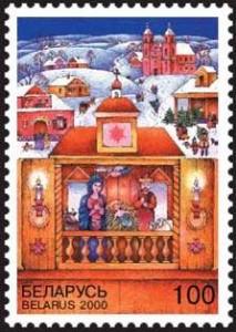 2000._Stamp_of_Belarus_0399